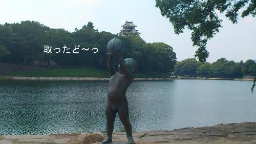 Momochan_2