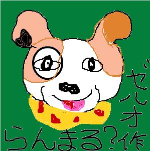 Gahaku_3